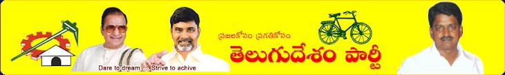 Payyavula Keshav TDP MLA Uravakonda Anantapur