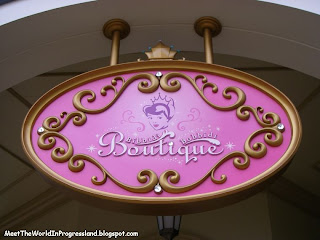Bibbidi Bobbidi Boutique Disneyland Anaheim