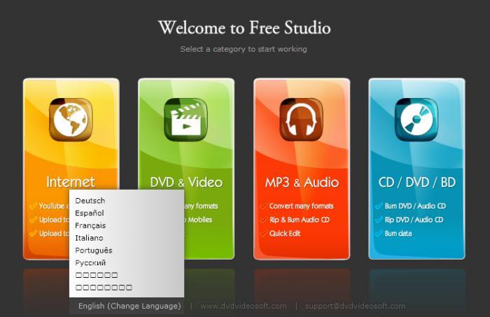 ����� � ����� [ ������ ����� ] Free Studio Manager ������ ����� ������ ������ ������� Free_Studio.jpg