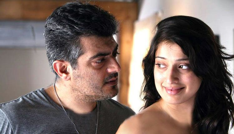 AjithTrishalaxmi rai  Mankatha Tamil Movie Photos show stills