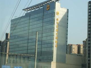 Pequim, Hotel Shangri-La, cinco estrelas