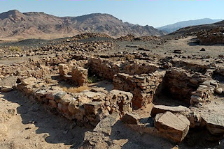 Ruínas em Khirbat en-Nahas