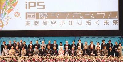 Simpósio Internacional sobre iPS em Kioto, Japão, 2008