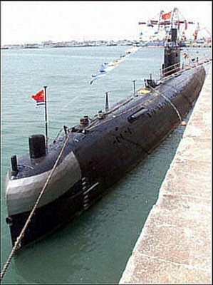Submarino chines