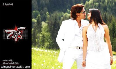 movie duniya don telugu movie songs download