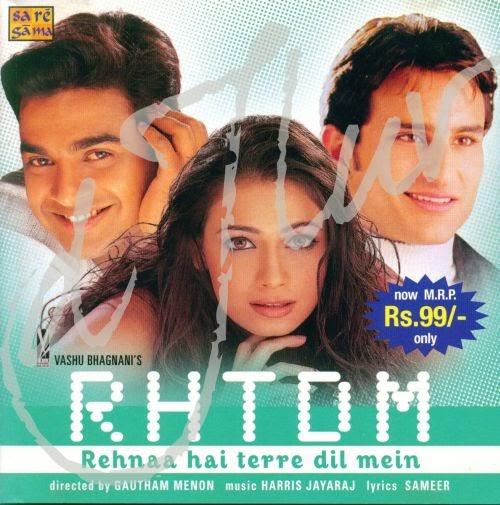 mp3 songs zone rehnaa hai terre dil mein 2002