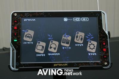 Hyundai PROVIA A7 Navigation Device