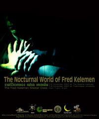 ราตรีวิเวกกับ Fred Kelemen