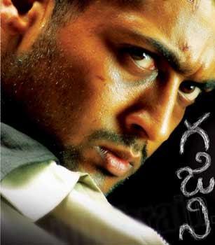 Telugu Music Download Page: Gajini Unreleased Tracks
