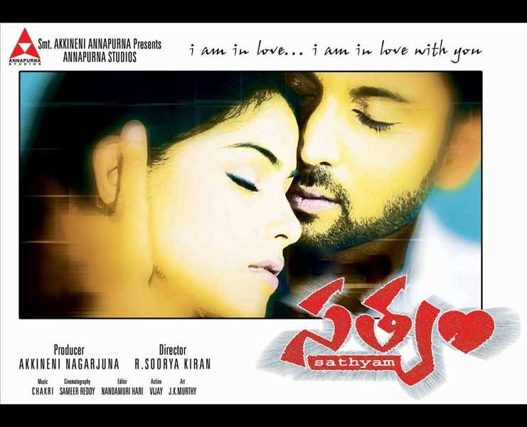 Paarvai Ondre Pothume Movie Free Download wp-1satyam800