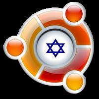 Ubuntu 32 bit   Remix