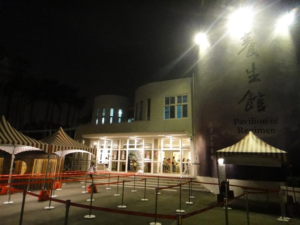 Pavilion of Regimen
