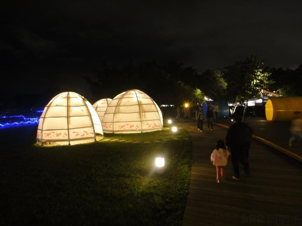 yurt area