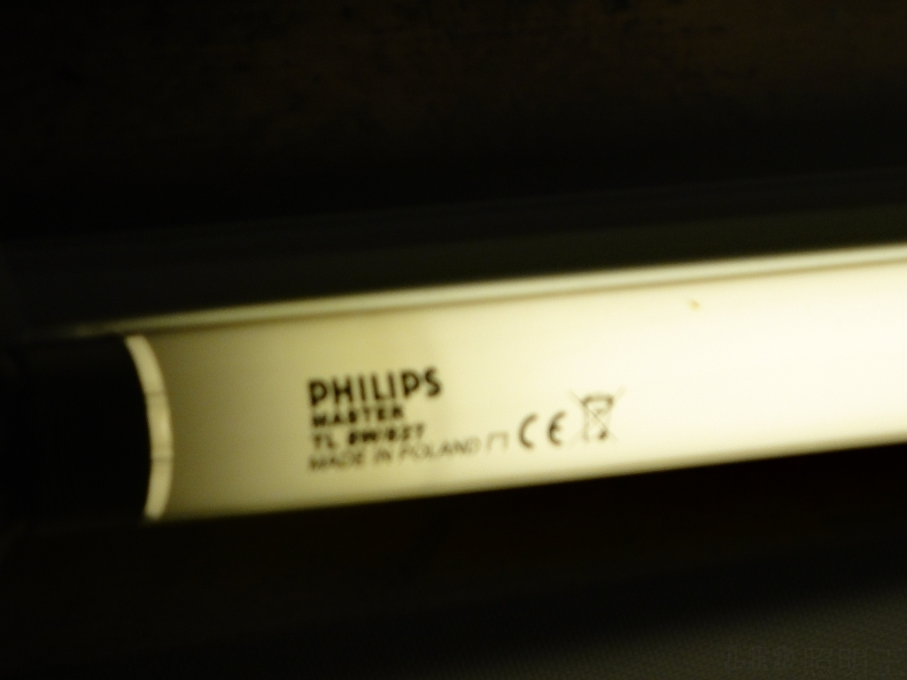 Philip light tube