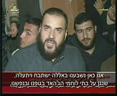 Israel Kills Hamas Leader Nizar Rayan & 2 of His 4 Wives (Video)