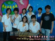 ♥扬琴组♥