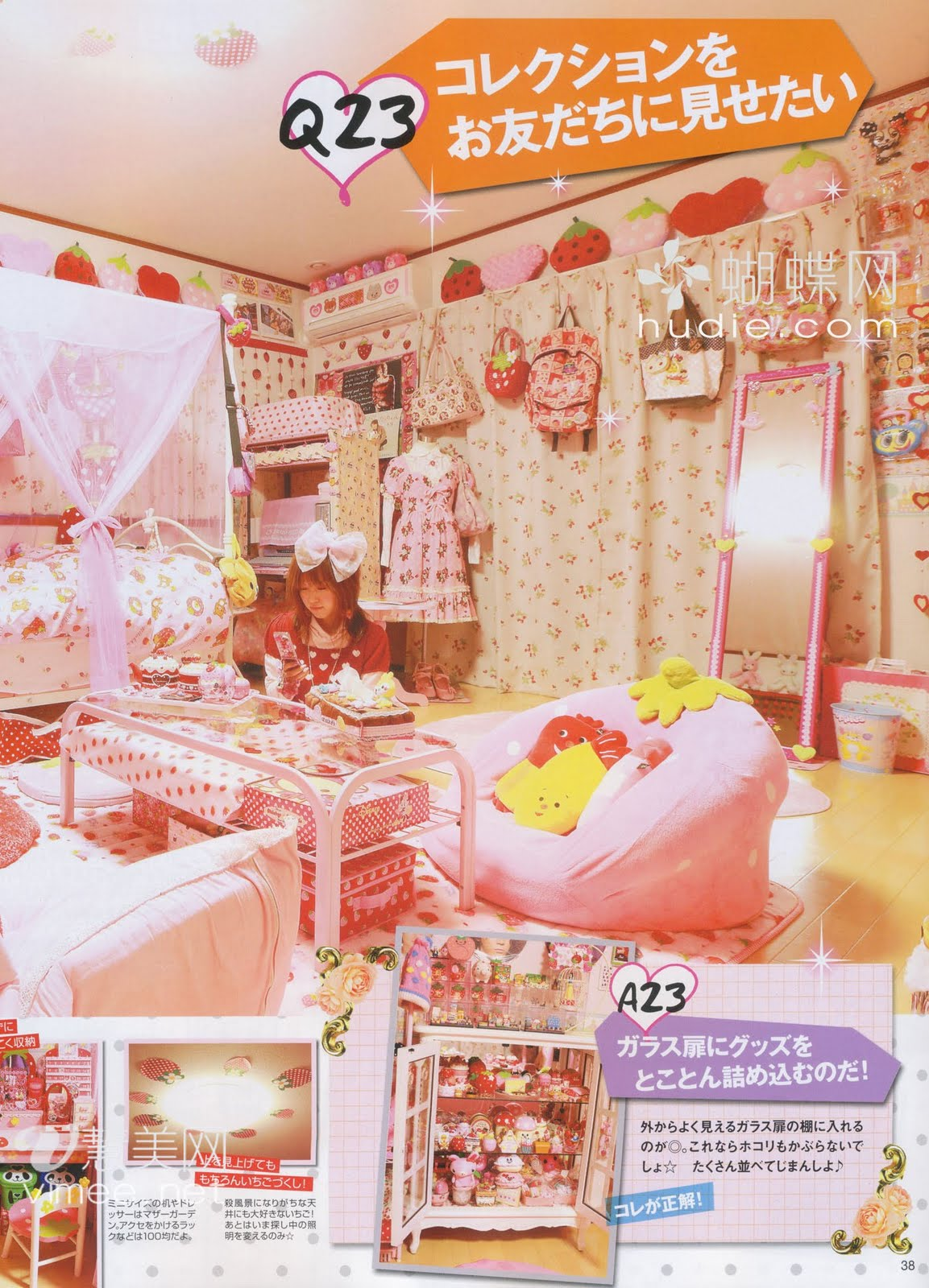Moon Collection  An in depth look into the merchandise of Sailor Moon: Decorating your room - Bedroom Decorating Themes