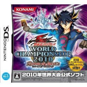 Play other yu gi oh games from psp,nds on PC!!! NDS+4720+Yu-Gi-Oh!+5D%27s+WORLD+CHAMPIONSHIP+2010+-+Reverse+of+Arcadia