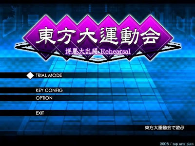 Touhou Fan Game ~Rehearsal~ C76+Touhou+Game+Rehearsal+Title