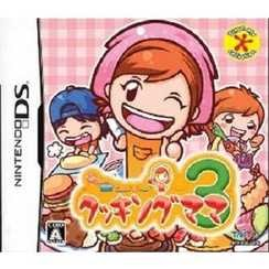 Cooking Mama Nds Game Free
