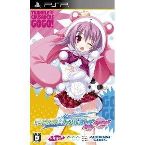 [PSP][ティンクル☆くるせいだーす GoGo] (JPN) ISO Download