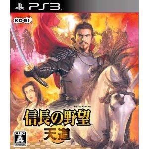 [PS3] Nobunaga no Yabou Tendou [信長の野望 天道] (JPN) ISO Download