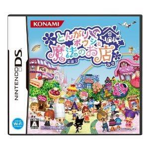 とんがりボウシと魔法のお店 (JPN) ROM Download
