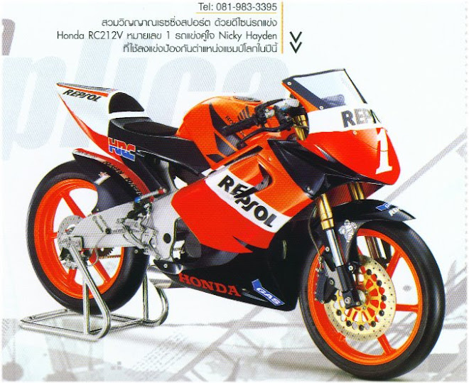 CBR 150 modifikasi