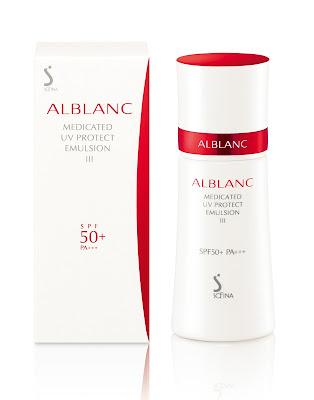 Sofina Alblanc 防曬 spf50