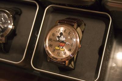 迪士尼 手表