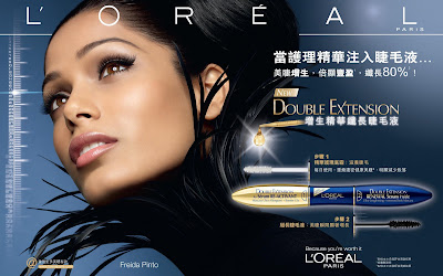 Loreal Paris Double Extension Serum Inside Mascara