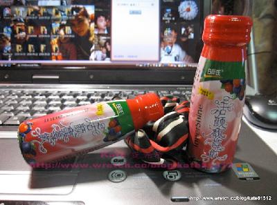 白蘭氏活顔馥莓飲 抗氧化 美肌
