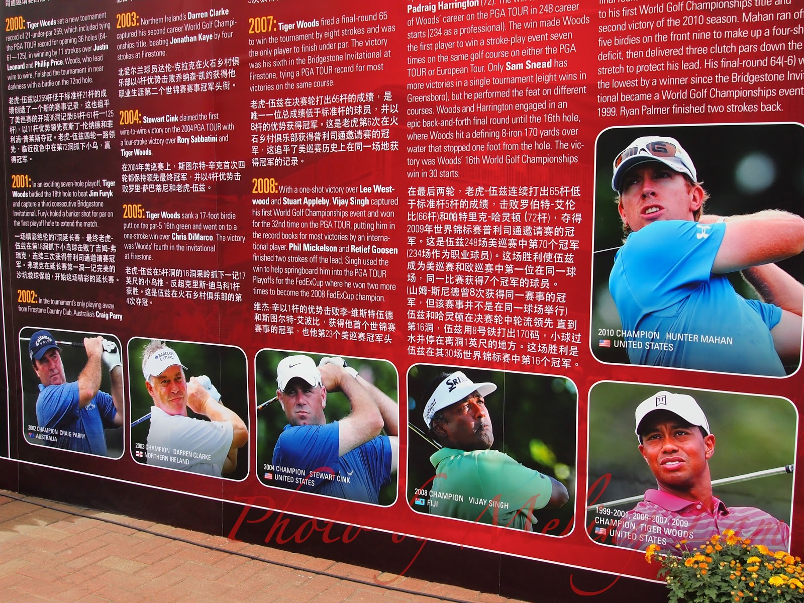 wgc-hsbc golf champions pro-am Competition shanghai sheshan