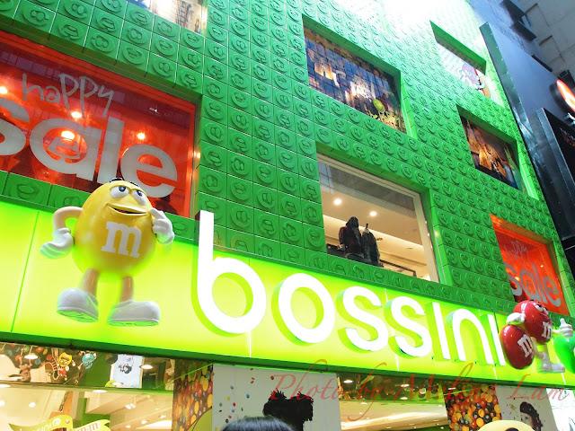 bossini M﹠M's 徐濠縈 allrightsreserved sklam