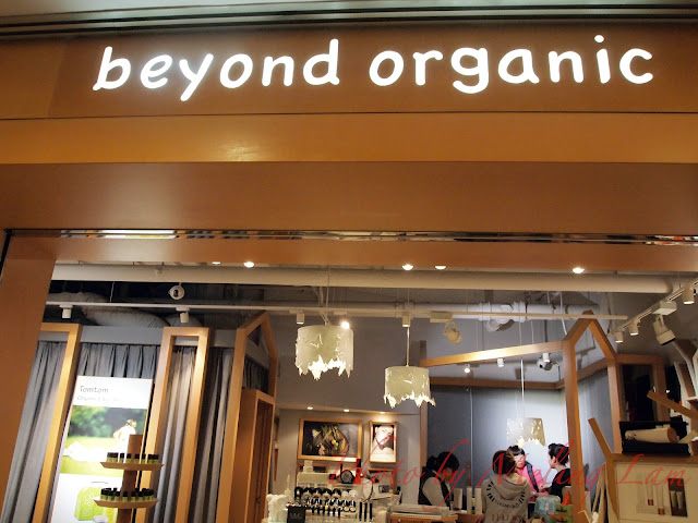 beyond organic hand massage 有機手部按摩