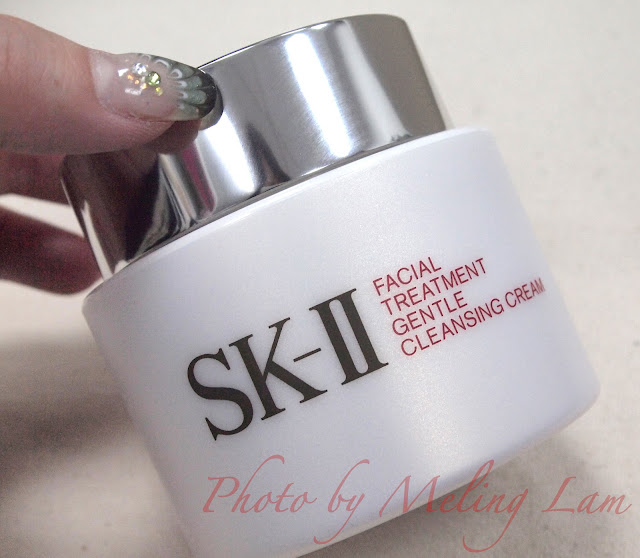 sk-ii winter new gentle cleansing cream facial treatment foundation