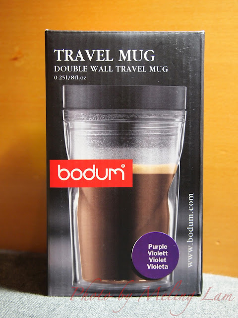 bodum double wall travel mug pylones