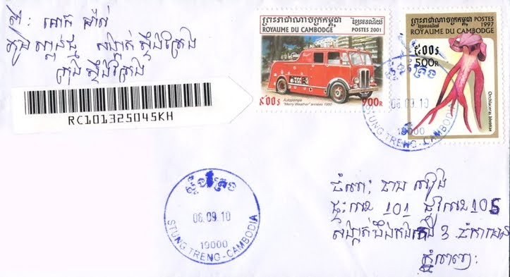according to the face value of stamps the letter has a postage surplus as well but the actual payment can be a different case