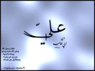 http://2.bp.blogspot.com/_LHSTtRCnkE8/TTBjVA_0xLI/AAAAAAAAATY/PfNLlfplc8I/s1600/imam_ali_bin_abi_talib1.jpg