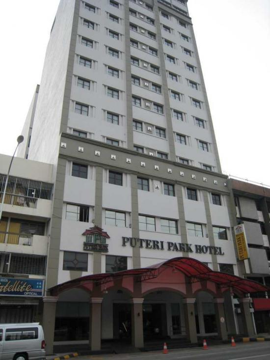 Hidden Asia Puteri Park Hotel Kuala Lumpur
