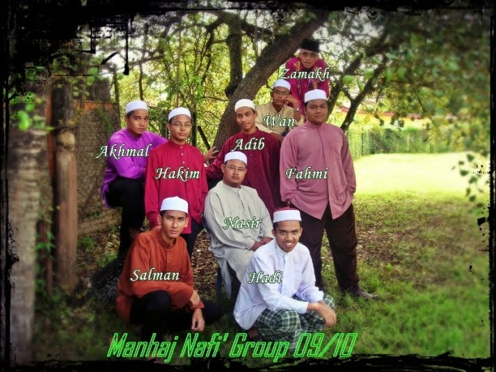 Manhaj Nafi' Group