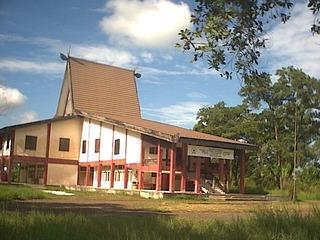 Rumah adat Provinsi Kalimantan Selatan