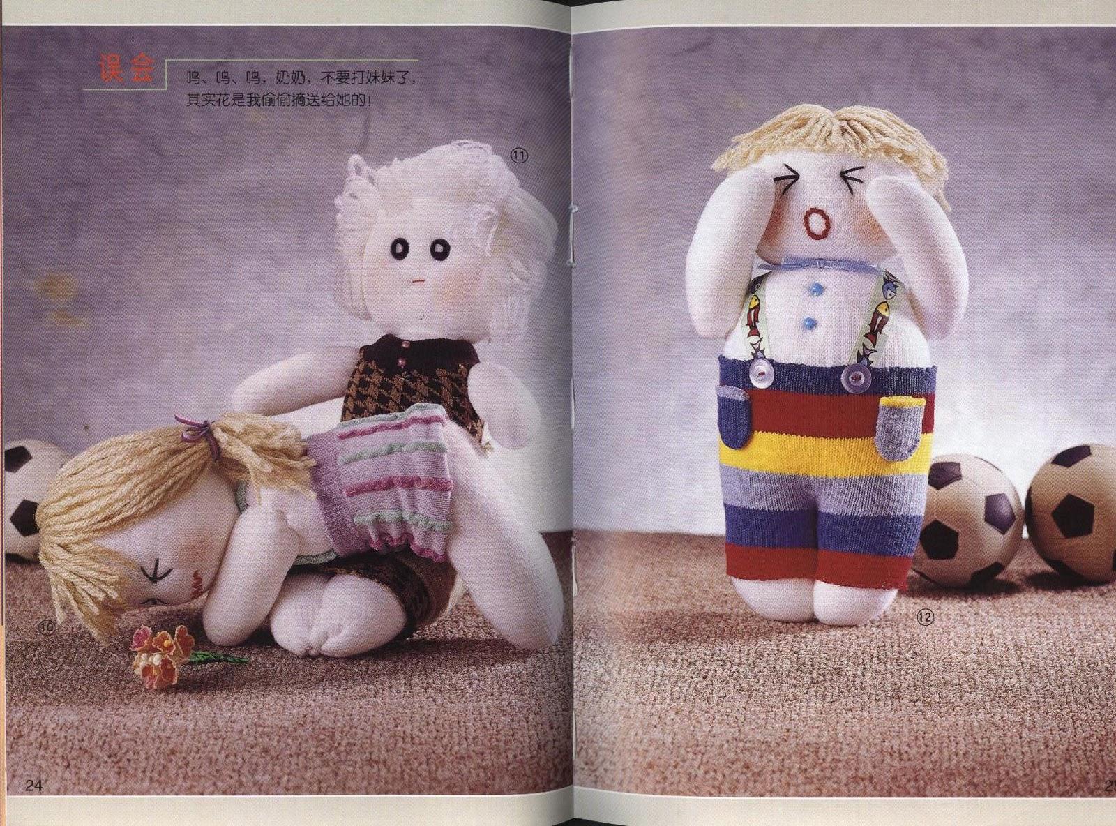 Как сделать из носков куклу своими руками 299