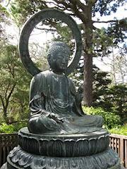 Golden Gate Park Buddah