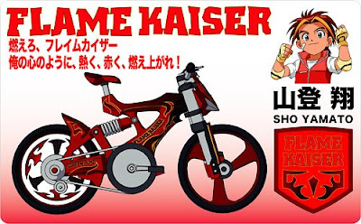 idaten jump bike - photo #1