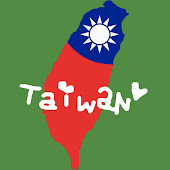 Viva Taiwan