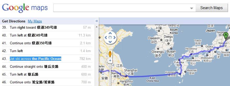 funny google. funny google maps pics.