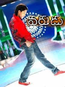 Varudu Latest Telugu Movie Mp3 Songs