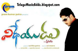 Vidheyudu TeluguMovie Mp3 Songs