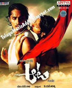 Siddarth Aata Movie Audio Songs Album